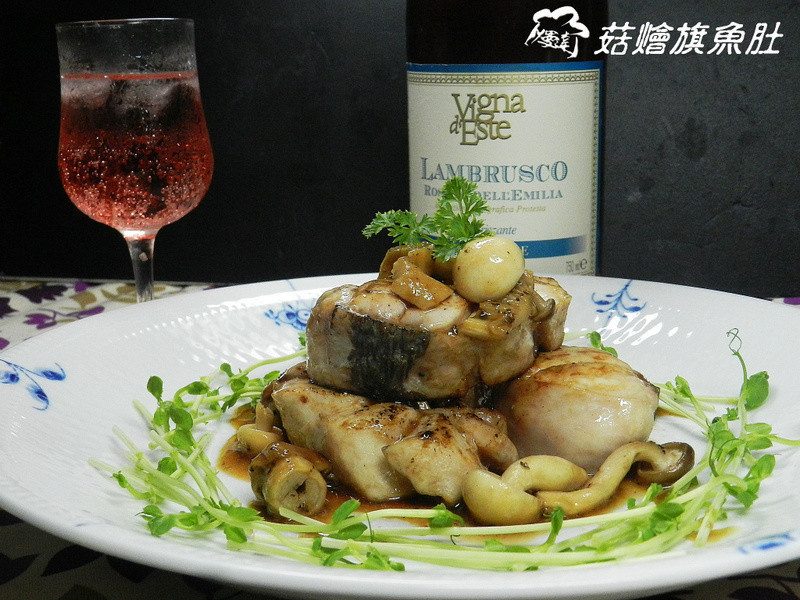 ㄚ曼達的廚房~菇燴旗魚肚