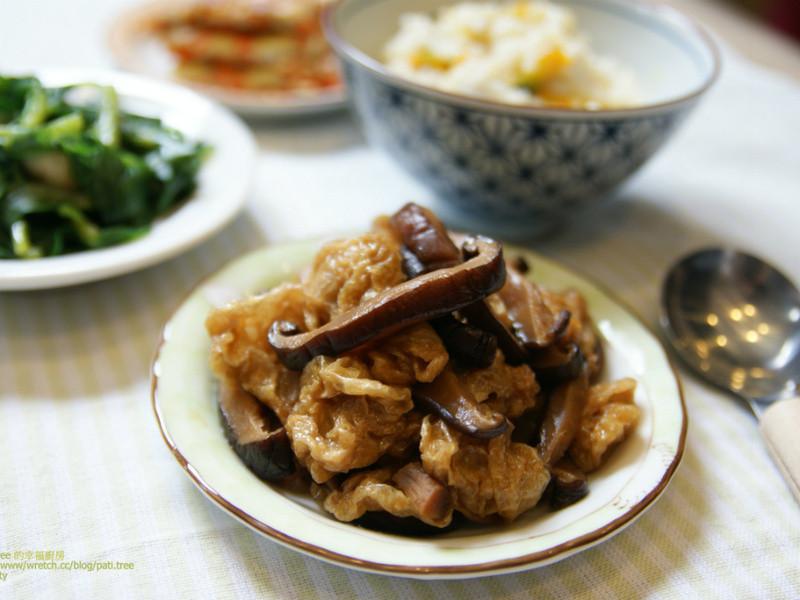 【Pati Tree的幸福廚房】自製香菇麵筋