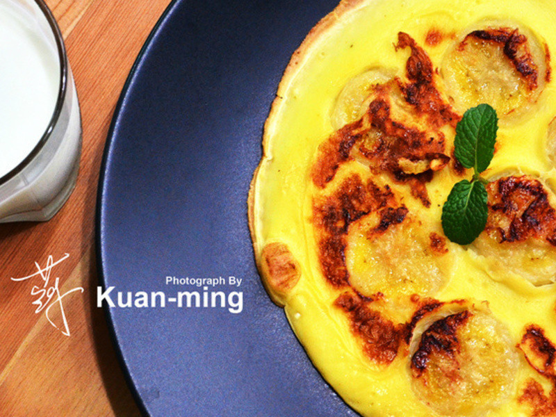 【差不多食譜】芭蕉煎餅 Plantain Pancake