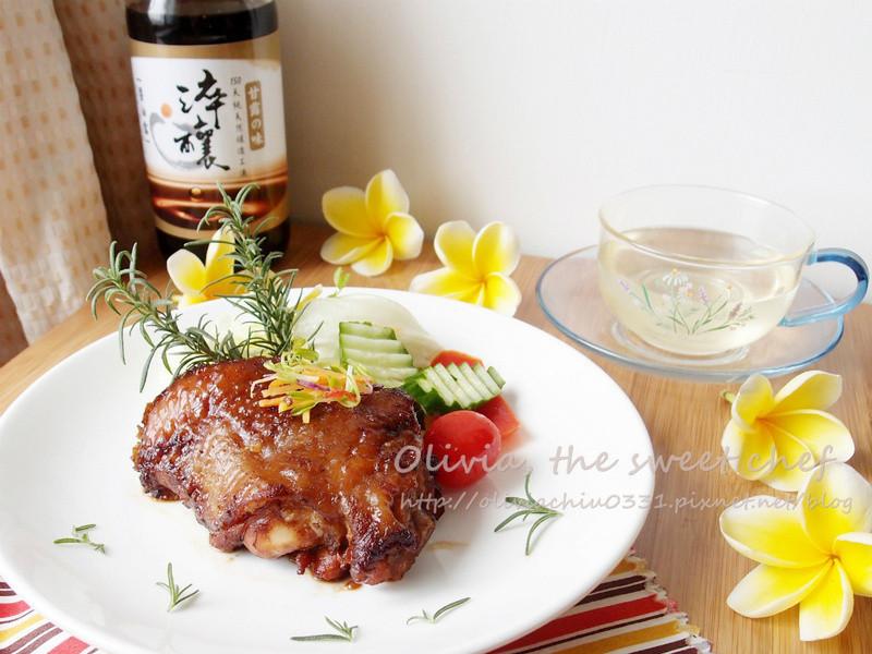 【情人料理】Olivia♥迷迭香雞腿排~時間淬釀的甘露之味