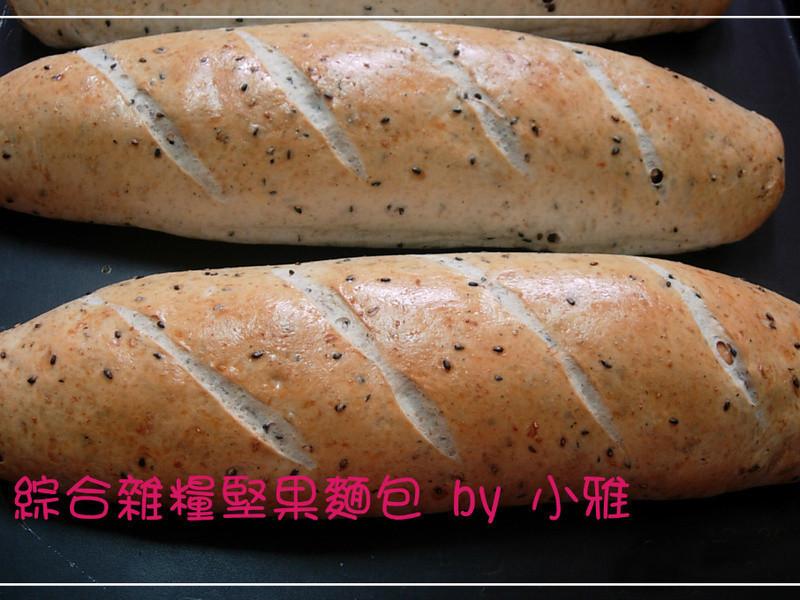 綜合雜糧堅果麵包
