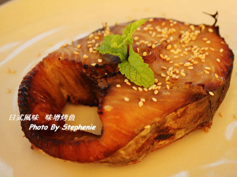 日式風味  味增烤魚