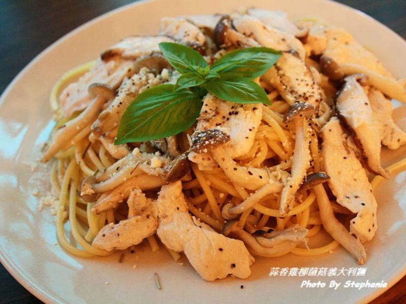 蒜香嫩雞菌菇義大利麵