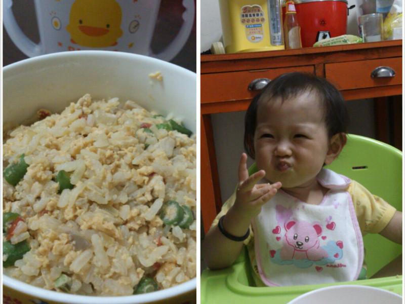 寶寶版親子丼炒飯