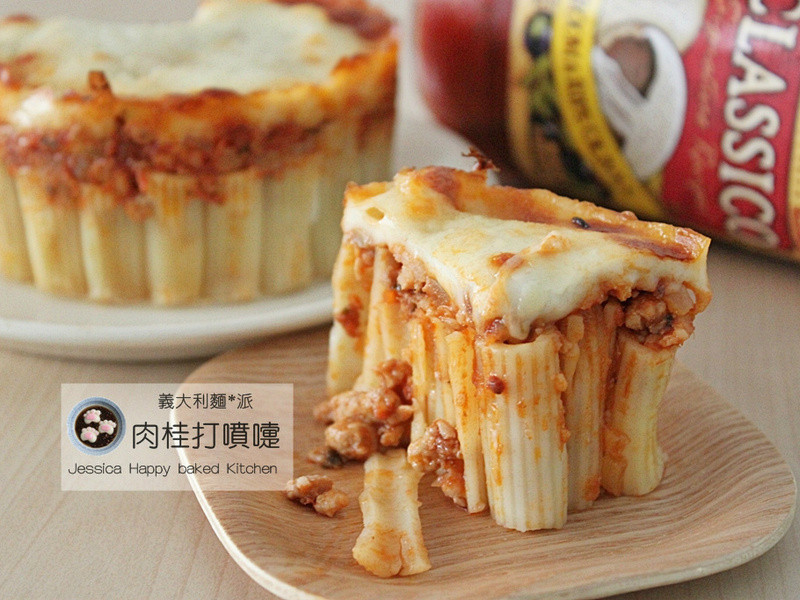 【義大利麵*派】Classico義大利麵醬-蘑菇橄欖醬