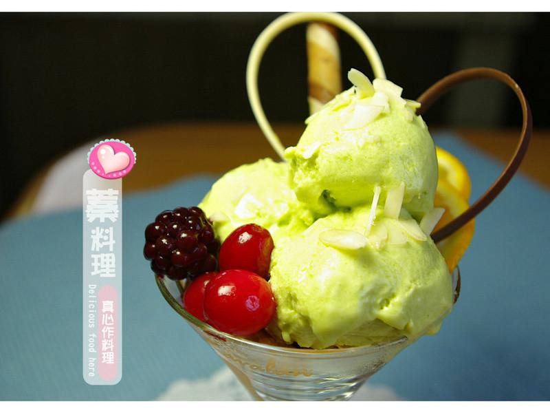 蓁料理♥酪梨牛奶冰淇淋