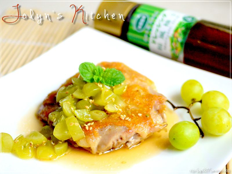 【健康廚房 和風柚子醬】柚香嫩雞排-美魔女Jolyn