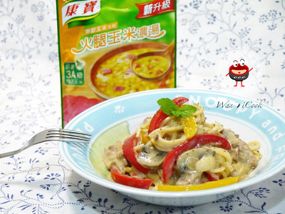 【康寶_就是醬美味】 白醬義大利麵