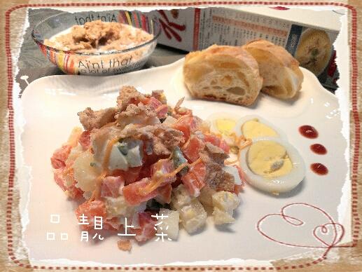 『Special K豪華主餐窈窕輕食』蔬菜沙拉輕食套餐