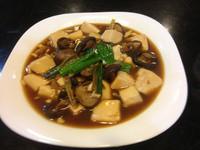 香菇滷豆腐