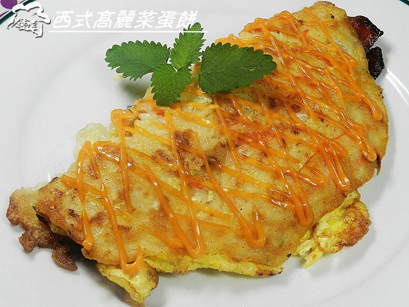 黑鼎傳奇精鐵鍋~西式高麗菜蛋餅