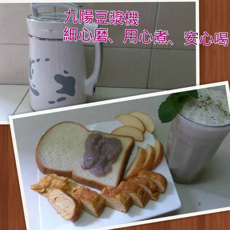 「九陽豆漿機」親手做幸福-抺茶星冰樂+芋泥土司+豆渣蛋捲