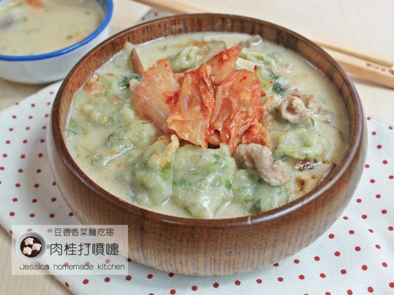 香菜豆香麵疙瘩|九陽豆漿機