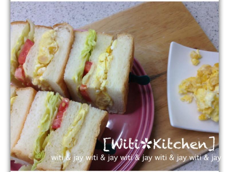 [Witi✿Kitchen]玉米起司炒蛋三明治