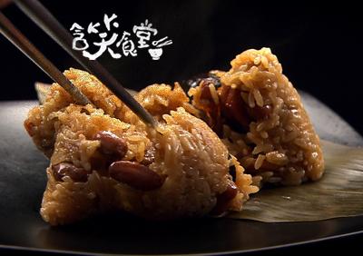 含笑食堂-肉粽