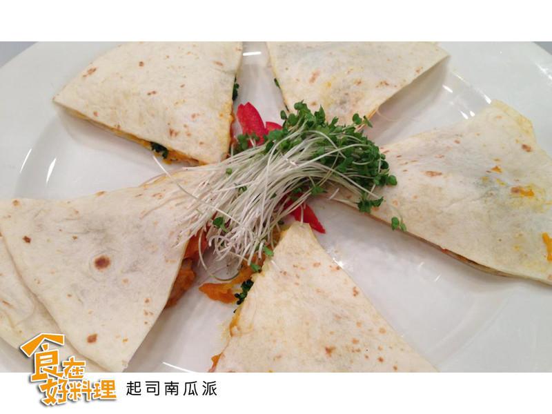 【食在好料理】起司南瓜派