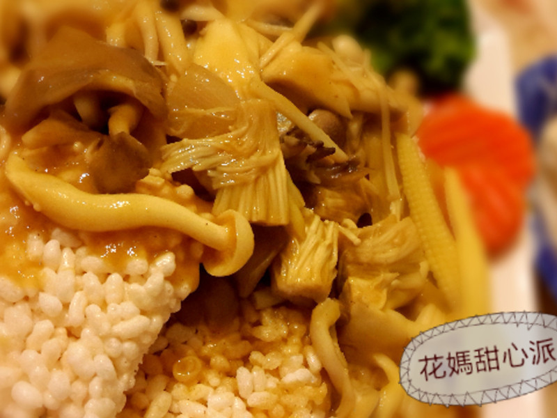 咖哩菇菇燴鍋巴