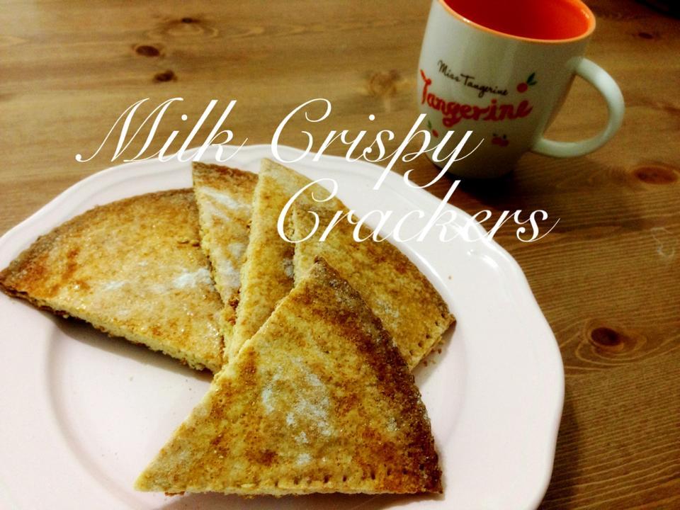 [無奶油低卡]鮮奶香脆餅 Milk Crispy Crackers
