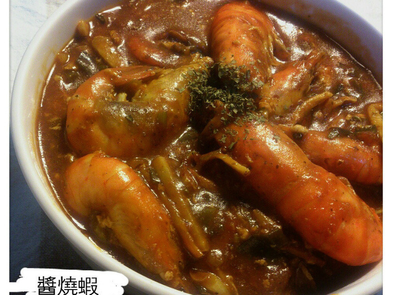 【簡單作】醬燒蝦