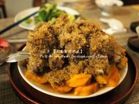 五香蒸肉地瓜(地瓜粉蒸肉)