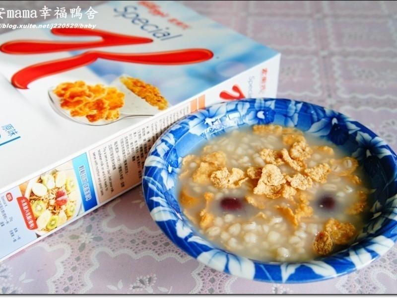 『Special K姊妹淘共享窈窕輕食』美白養顏湯