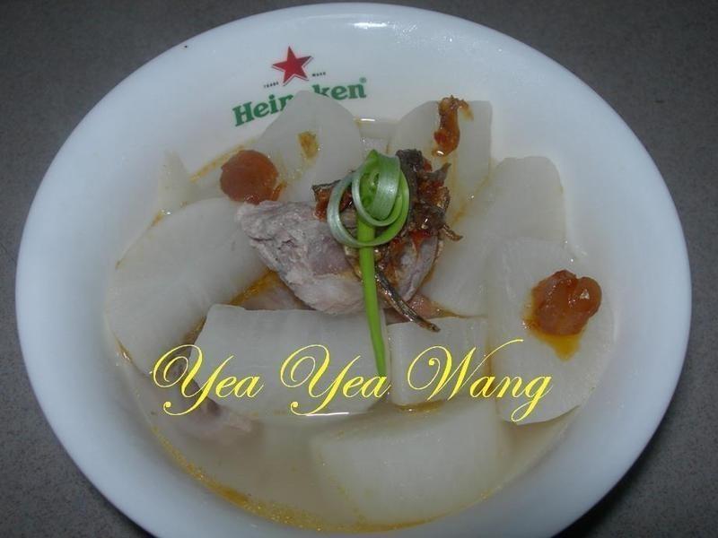 (輕辣)XO醬軟骨蘿蔔湯