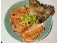 <PJ>傻瓜煮。檸香鮭魚雜