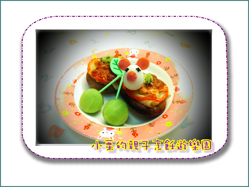焗烤香菇起司麵(素)