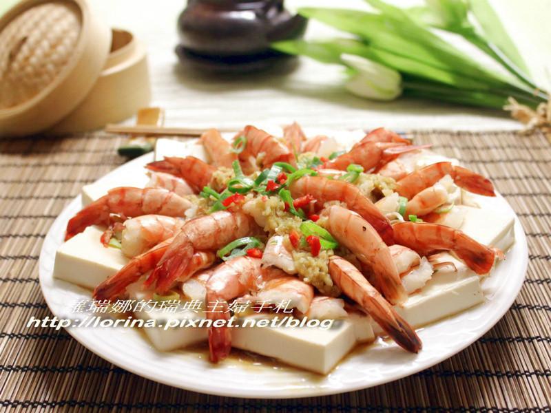 新書食譜搶先看~10分鐘豪華宴客菜蒜蓉蒸蝦