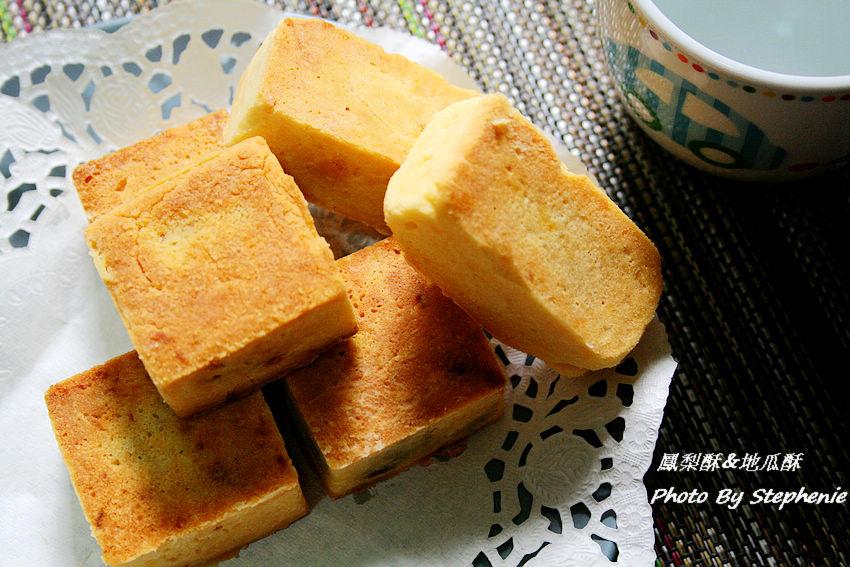 月圓人團圓-鳳凰酥&香甜地瓜酥