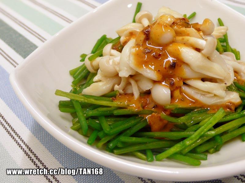 腐乳芝麻醬拌蔬菜 ◆唐風沙拉5◆