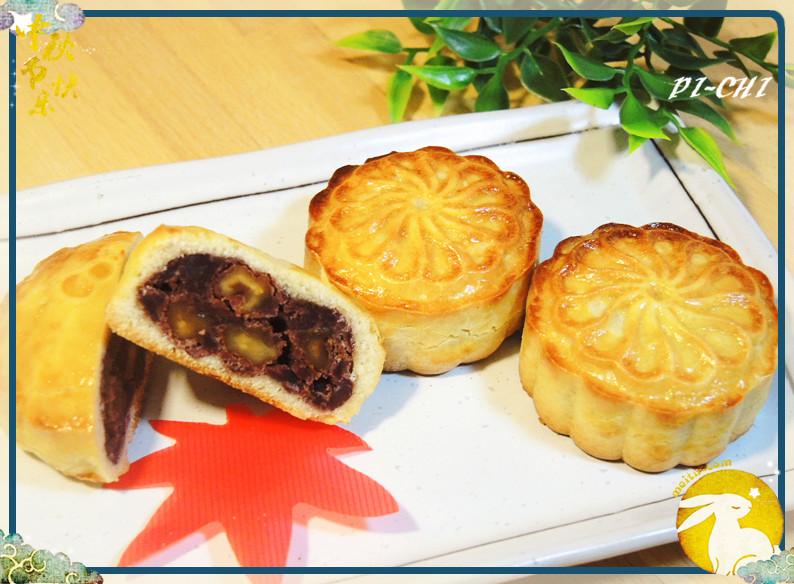 廣式烏豆沙核桃月餅