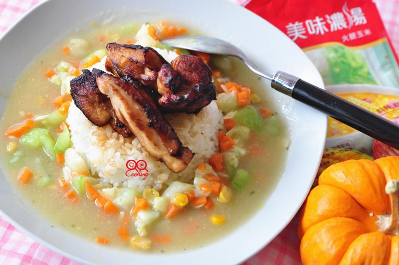 【得意的一天媽媽三寶】美味濃湯香雞飯