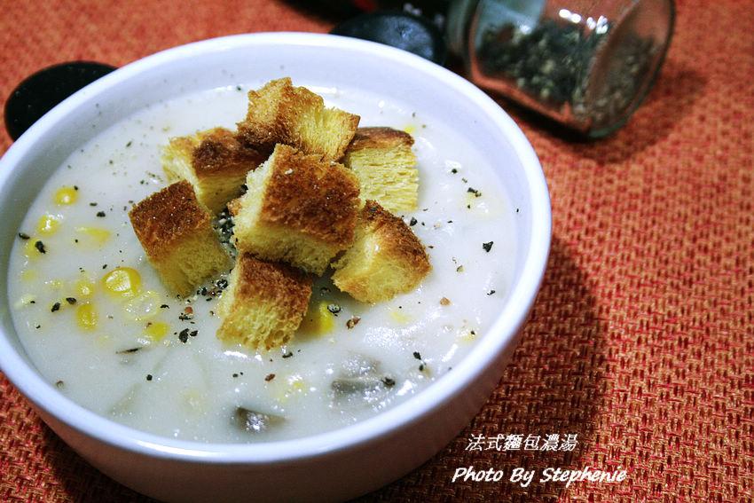 法式麵包濃湯
