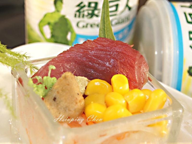 山葵堅果生魚片【綠巨人黃金玉米鑽石規格】