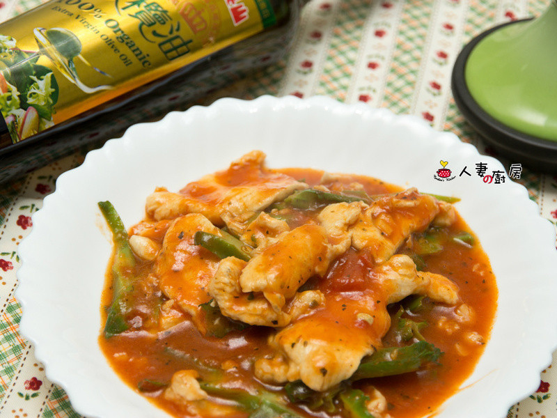人妻的廚房--泰山橄欖油茄汁鮮豆雞片