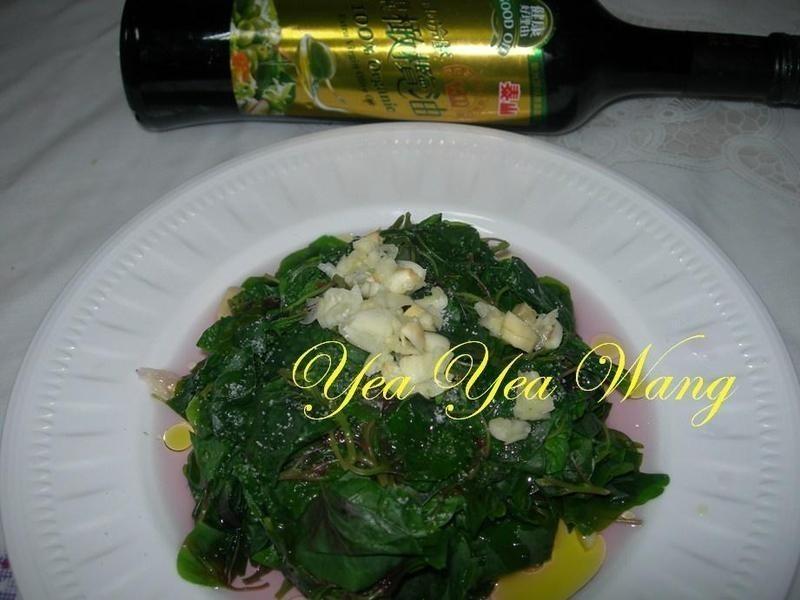 [泰山第一道冷壓橄欖油]蒜味拌覓菜