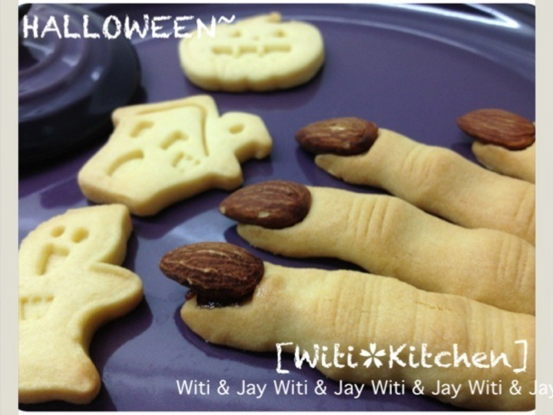 [Witi✿Kitchen]巫婆手指餅 Halloween 萬聖節餅乾