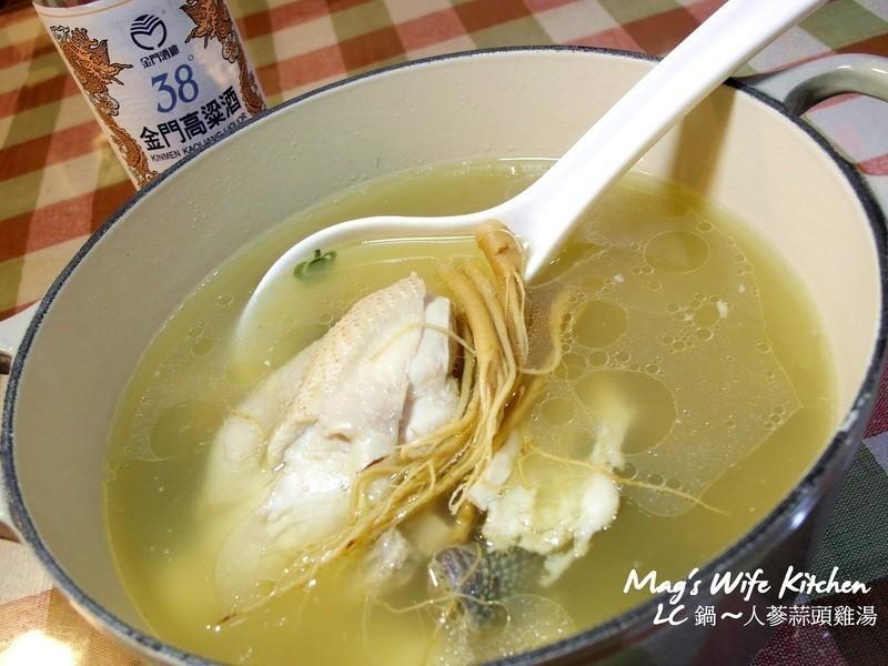 [金門高粱飄香料理] 人蔘蒜頭雞湯