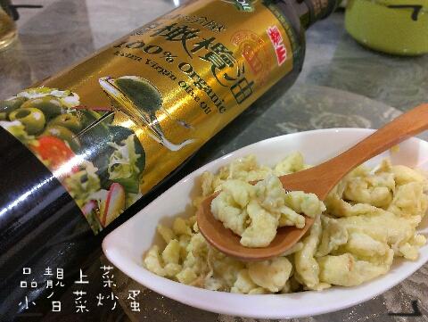小白菜炒蛋【泰山橄欖油】
