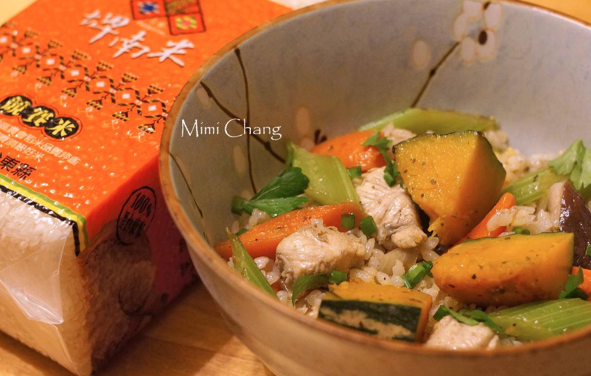 Mimi♥雞肉南瓜炊飯(埤南米)【臺東農產好料理】