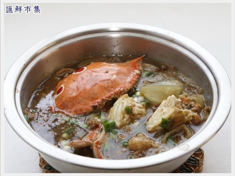 三點蟹肉醬煲