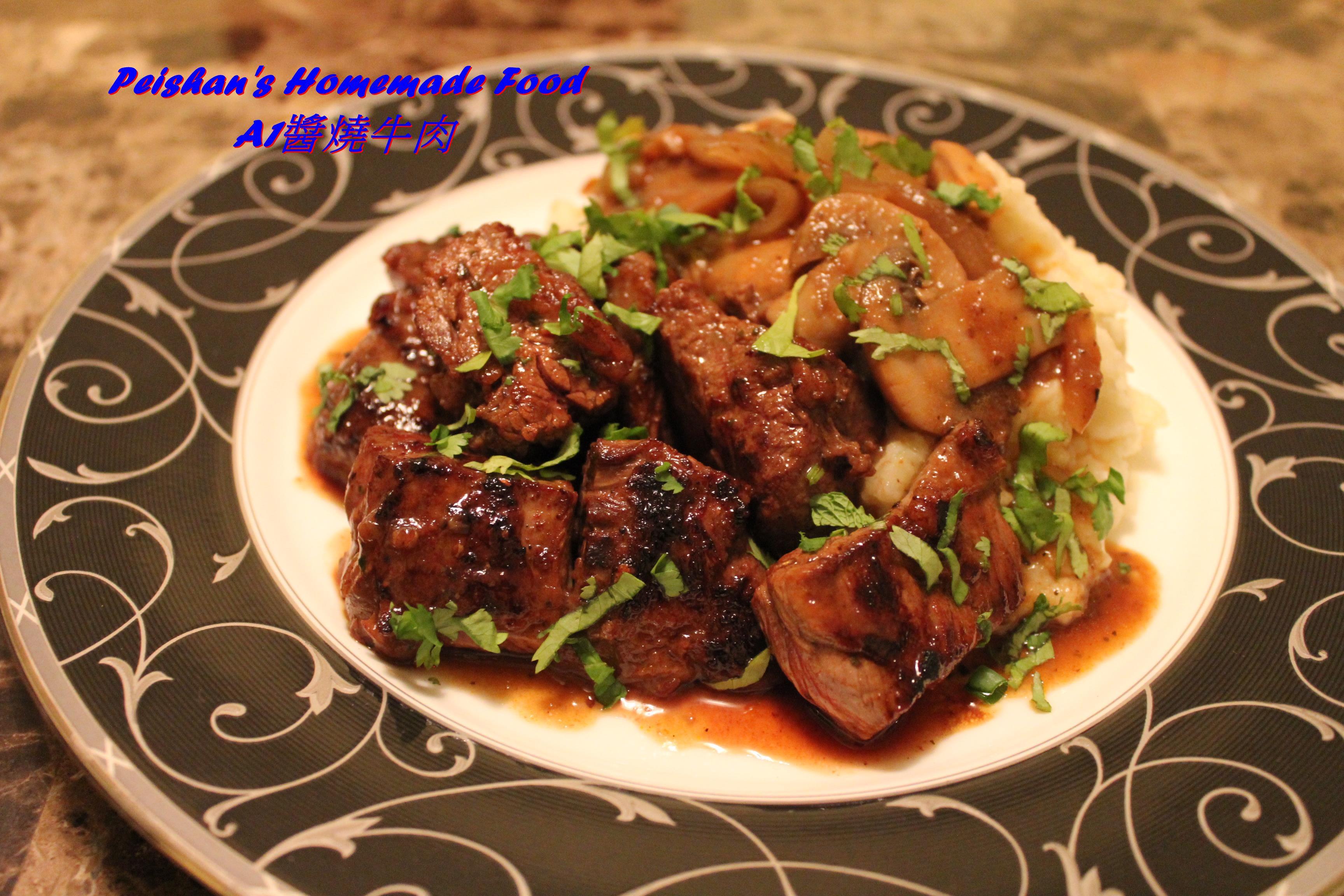 A1醬燒牛肉