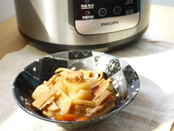 日式大腸蔬菜味增煮-飛利浦智慧萬用鍋