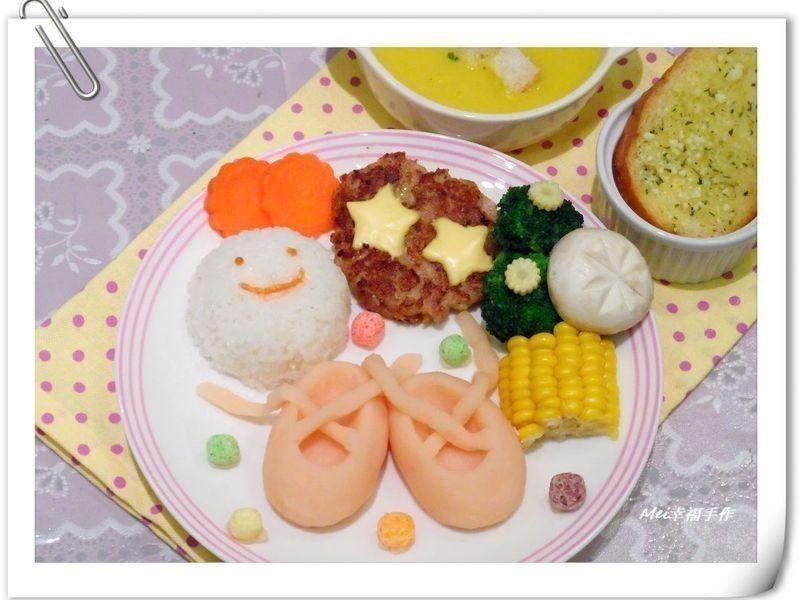 【親子食堂】馬鈴薯泥好好玩~芭蕾舞鞋,黃色小鴨,玫瑰花....
