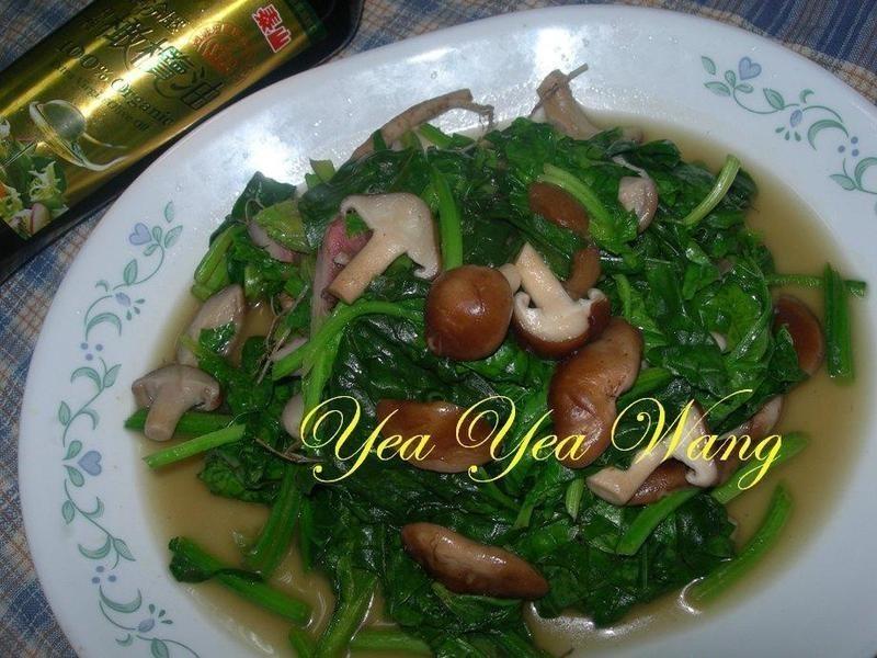 [泰山第一道橄欖油](素)菠菜炒鮮菇