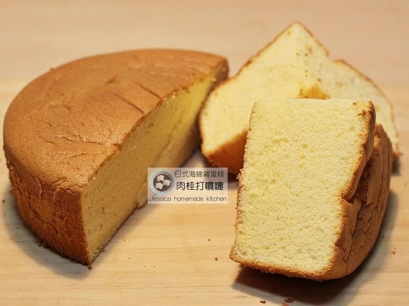 日式海綿雞蛋糕(燙麵法)