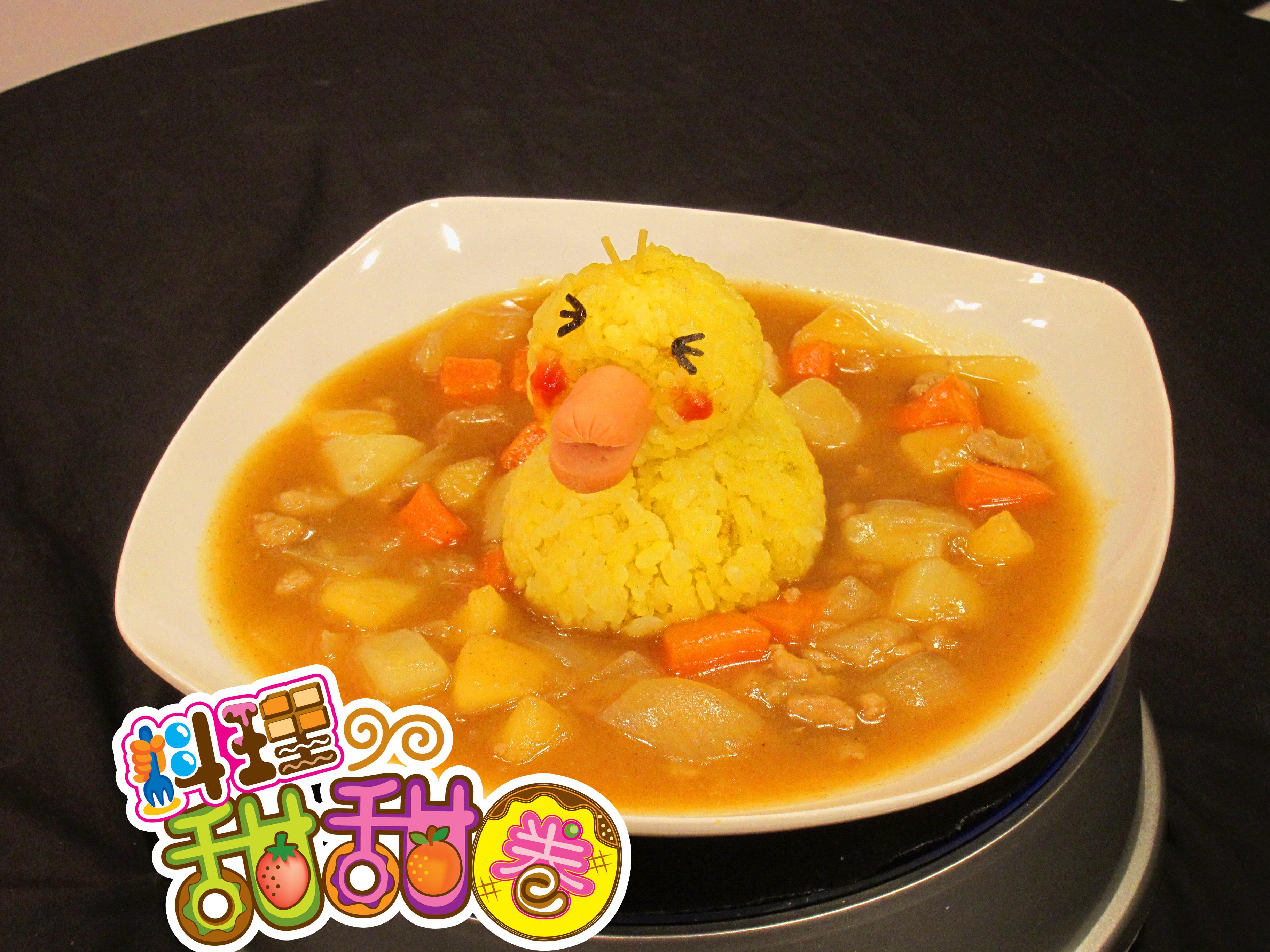 料理甜甜圈【人氣最夯】黃色小鴨咖哩飯