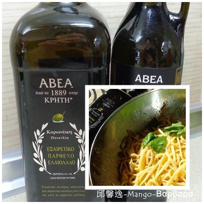橄欖油義大利麵