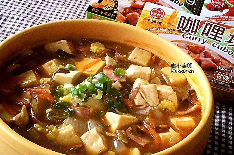 咖哩豆腐煲[牛頭牌咖哩塊]